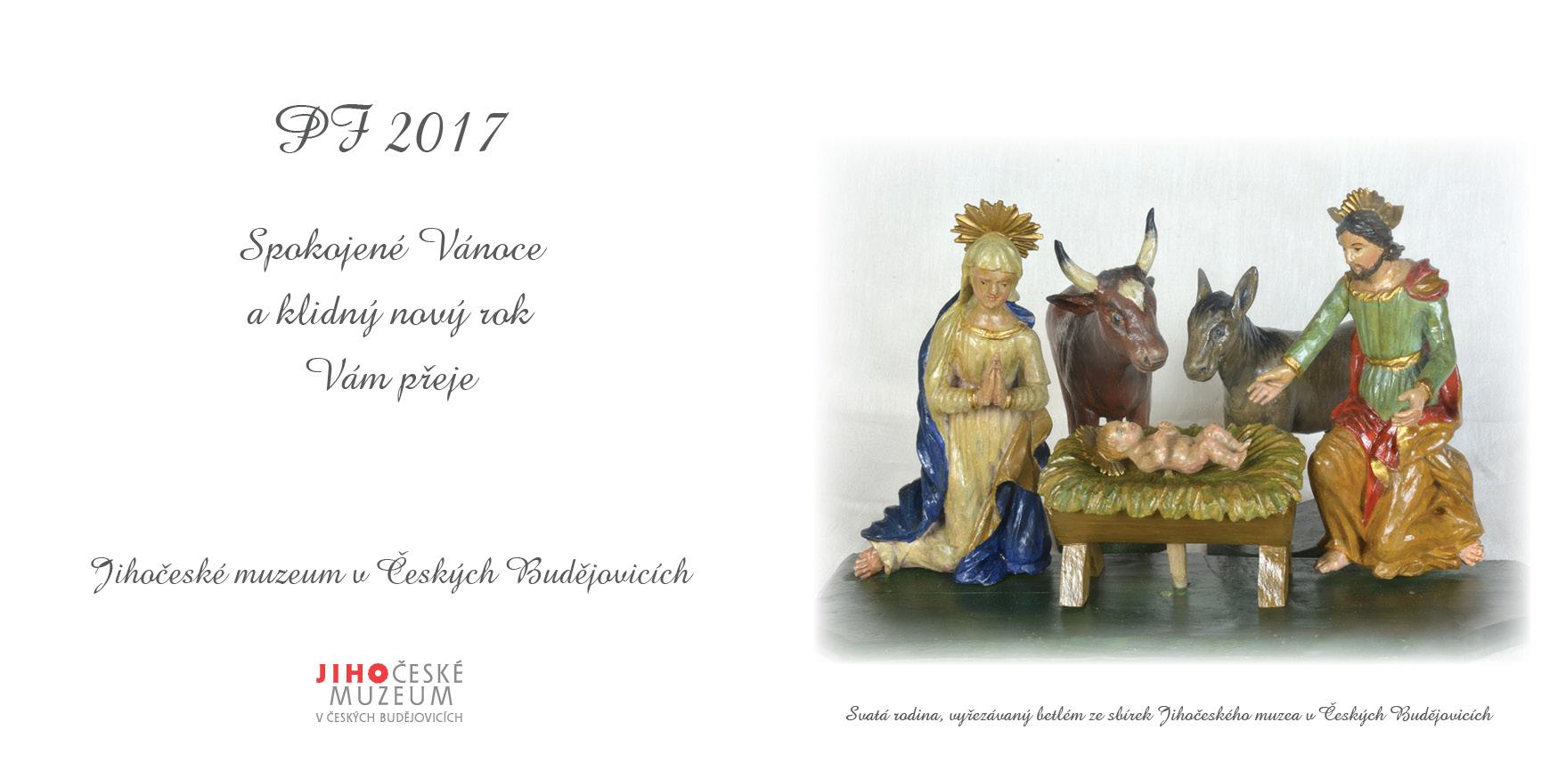 novorocenka_2016