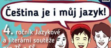 Čeština je i můj jazyk