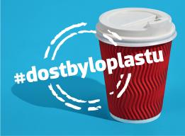 #dostbyloplastu